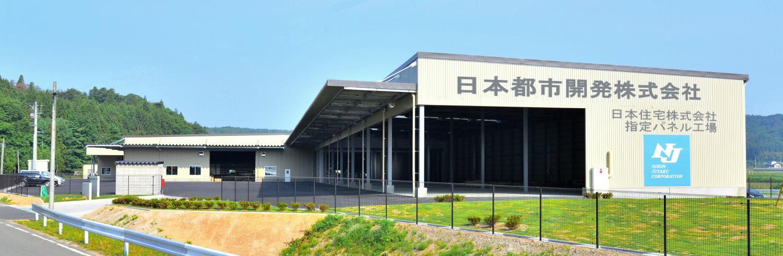 2×4工法の日本都市開発株式会社